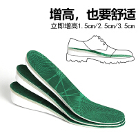 增高鞋垫男全垫隐形内增高鞋垫男士休闲鞋帆布鞋皮鞋运动鞋增高垫