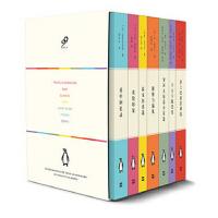 企鹅70周年纪念套装(全7册)限量发售(包含《莎士比亚四大悲剧》《英伦印象》《墓中回忆录 》《傲慢与偏见》《泰戈尔诗选