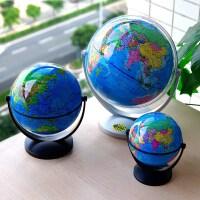 大号高清世界地球仪儿童初中生学生用教学版创意可擦写办公室模型