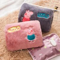 充电热水袋女毛绒布可爱电暖袋可拆洗电暖宝宝