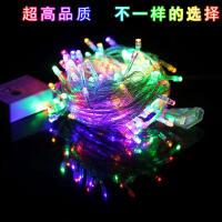 led彩灯闪灯串灯满天星户外防水工程网红卧室浪漫圣诞装饰星星灯