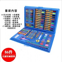 幼儿园儿童绘画工具水彩笔套装36/12色可水洗彩色笔涂鸦笔绘图笔 蓝色套装