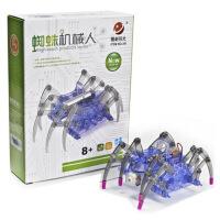 儿童玩具DIY电动蜘蛛机器人手工小学生科学实验diy科技小制作小发明