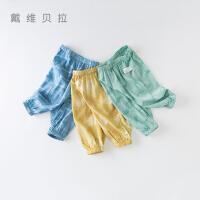 davebella戴维贝拉2020夏季新款男女童休闲裤宝宝防蚊裤DBX14025