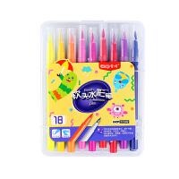 掌握 21502-18软头水彩笔18色套装 儿童幼儿园可水洗水彩笔 彩色画笔大中小学生男女生办公学习绘画工具美术画材当