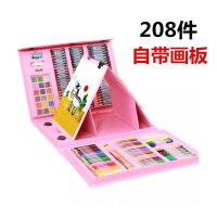 儿童水彩绘画套装安全画画笔工具小学生美术学习文具用品礼物 208件套装