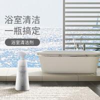 浴室玻璃清洁剂去污清除水垢除水渍清洗不锈钢水龙头除垢光亮