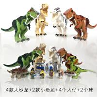 兼容乐高侏罗纪世界公园霸王龙暴龙组装拼装恐龙人仔男孩积木玩具
