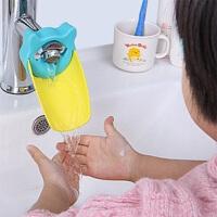 儿童水龙头延伸器幼儿宝宝洗手龙头 洗手辅助器