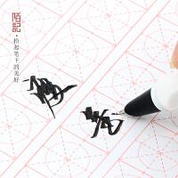 【陌记】新品瘦金行书用书法美工钢笔弯头直尖学生入门用练字笔