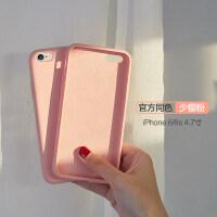 苹果8手机壳iphone7plus液态硅胶壳防摔保护套6全包壳iphone7新款8plus情侣i
