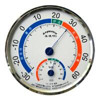 商务礼品 温度计 TH-101B 明致 温湿度计 室内/家用/办公温度计