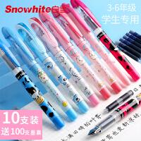 白雪钢笔可擦学生用男孩练字小学生3-6年级专用签字笔女孩墨囊钢笔换囊套装可换墨囊组合装儿童钢笔墨囊款