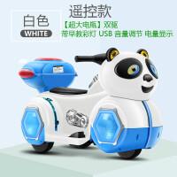 儿童电动三轮车摩托车男女小孩充电动汽车遥控玩具车可坐人卡通熊猫 新款白双驱 超大电瓶 早教带遥控