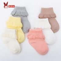 婴儿袜子花边中筒袜秋冬男女大小童春新生儿松口宝宝0-1-3岁