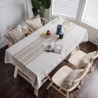 桌布现代简约桌布布艺棉麻小清新茶几客厅家用桌垫台布北欧长方形定制