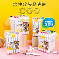 晨光MGKids系列水性软头马克笔24/36色DIY记号笔双头儿童绘画笔