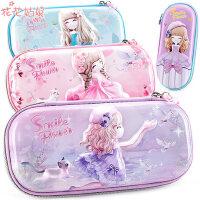 多妙屋小学生笔袋女童花花姑娘儿童文具盒韩国铅笔盒大容量铅笔袋