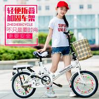 儿童16/20寸7-8-10-12-13岁男女小孩学生脚踏单车折叠自行车