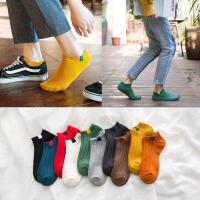 【买10双送1双】学生薄款船袜男女士短袜夏季隐形袜袜子低帮情侣