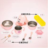 儿童餐具吸盘碗防摔婴儿碗勺套装宝宝辅食碗不锈钢注水保温吃饭碗