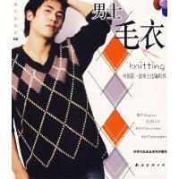 男士毛衣――编织体验02