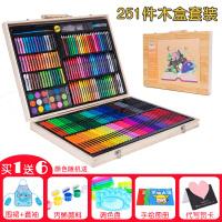 儿童画笔套装绘画水彩笔铅笔蜡笔小学生画画工具美术用品生日礼盒