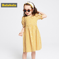 【6.8超品 3件3折价:71.7】巴拉巴拉童装儿童方领裙法式夏季新款小童宝宝连衣裙女童裙子