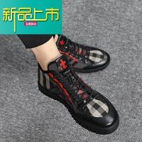 新品上市18新款花面布鞋男士休闲鞋冬季二棉鞋韩版潮流英伦鞋子高帮板鞋 黑色 单鞋