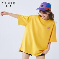 【3折价:37】森马短袖T恤女2021夏季新款宽松白色清新打底衫学生少女字母印花