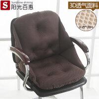 椅垫坐垫靠垫一体办公室学生板凳子电脑餐椅子垫子屁股座垫秋冬季