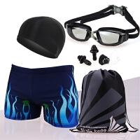 新款男士泳裤平角温泉大码速干游泳裤套装青年学生潮时尚泳衣