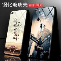 oppoA57手机壳 oppo A57m钢化玻璃手机套 a57t A39手机保护套全包镜面壳男女彩绘外壳
