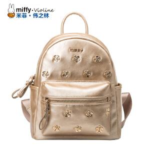 Miffy米菲 时尚玫瑰金双肩包女包包铆钉日韩版pu休闲旅游背包2016潮书包