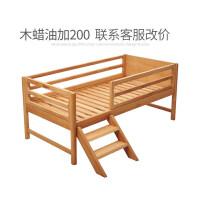 实木儿童床带护栏多功能婴儿床拼接大床男孩女孩单人床加宽