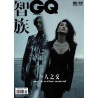 【2019年6月现货】智族GQ杂志2019年6月/期 胡歌封面+内页专访 现货 杂志订阅