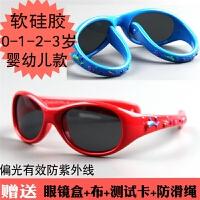 婴幼儿软硅胶儿童女童男宝宝0-1-2-3岁偏光墨镜小童连体太阳眼镜