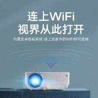 芒果云M2微小型手机投影仪无线智能家用高清便携式投影机家庭影院