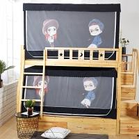 蚊帐梯形遮光一体式上铺1米1.2下铺1.35米1.5米上下床蚊帐