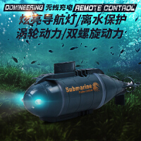 六通道无线遥控潜水艇充电遥控船高速鱼缸水上儿童玩具