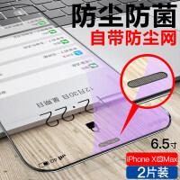 iphonexr钢化膜苹果xr全屏iphone XR覆盖ip背膜iphonex防爆玻璃蓝光X苹果X钻 iphone x