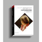 艺术世界丛书:1945年以来的艺术运动(全新修订版) (英)爱德华・露西―史密斯 浙江摄影出版社 9787551414