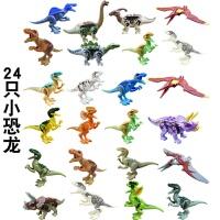 恐龙积木拼装玩具5侏罗纪6儿童拼插组装模型3-12岁8男孩大号变形9