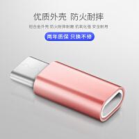 TYPE-C转接头 小米4C乐视1s安卓数据线USB充电转换插头