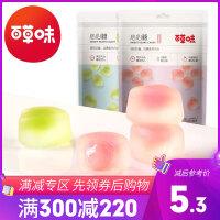 【百草味-注心软糖100g】qq糖橡皮糖喜糖夹心软糖果零食