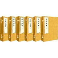 关公全书(繁体竖排 宣纸线装 六函四十二册)
