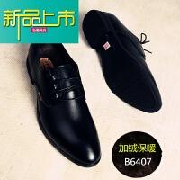 新品上市男鞋冬季潮鞋19新款西装皮鞋男加绒休闲韩版英伦学生青年鞋子