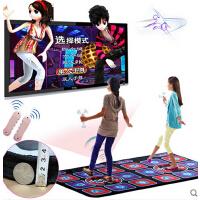 加厚30MM 手舞足蹈双人跳舞毯 电视电脑  两用插卡体  感跳 舞机