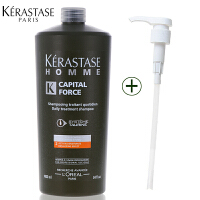 Kerastase/卡诗 男士系列纤细发质洗发水1000ml 进口专业洗护发 强健固发 脆弱发质