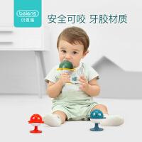 贝恩施宝宝0-6-12个月磨牙牙胶硅胶无毒可水煮磨牙咬咬胶婴儿玩具